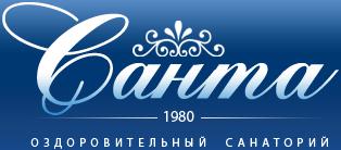 Санаторий Санта г.Казань, официальный сайт, Лечение и отдых в Татарстане, санаторное лечение, детский лагерь в Татарстане, Боровое Матюшино